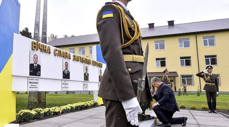 Президент вручив «Золоту зірку» Героя України Максима Шаповала його вдові (фото)