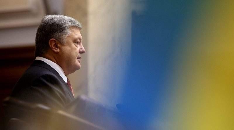 Послання Президента України до Верховної Ради України (повний текст послання, фото, відео)