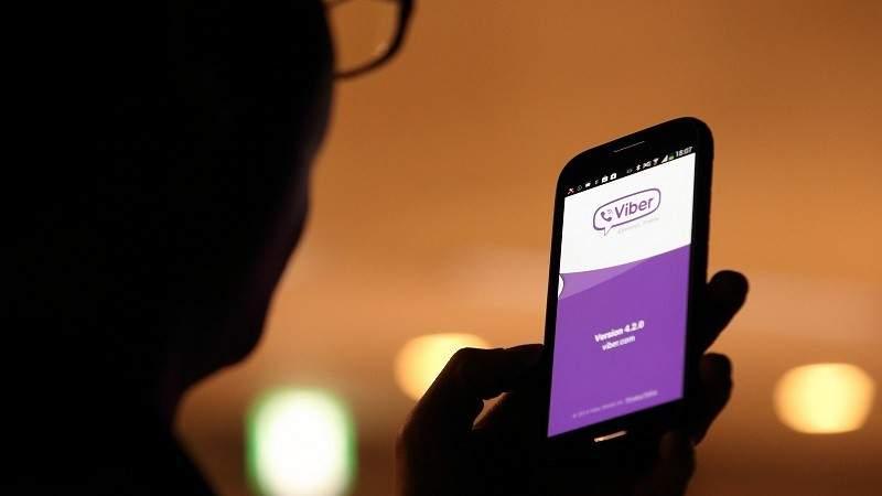 Дізнатися про рух справи у ВАСУ можна через додаток Viber