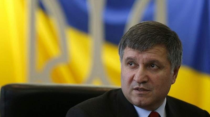Арсен Аваков: Атака на базові інституції держави, заради політичних інтересів - злочинна та безвідповідальна