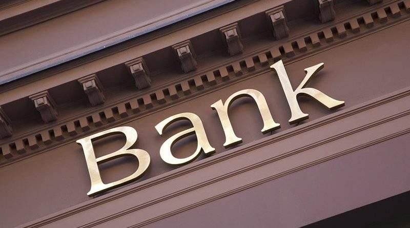 НБУ спростив умови для залучення кредитів від міжнародних фінансових організацій