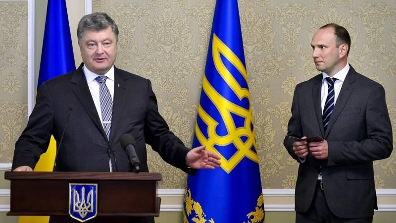Президент призначив Єгора Божка Головою Служби зовнішньої розвідки (фото)