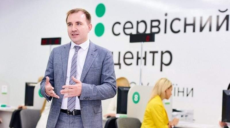 У Дніпропетровській області презентували оновлені сервісні центри МВС (фото)