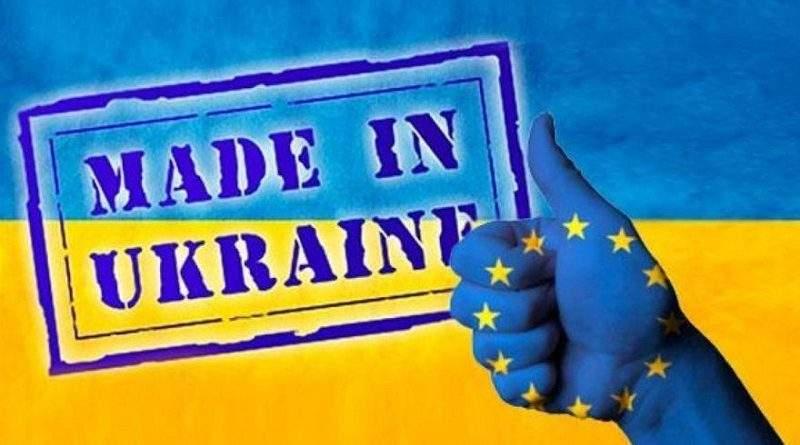 Право експорту харчової продукції до ЄС отримали ще чотири підприємства