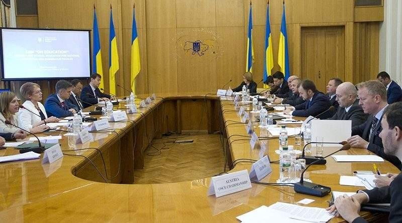 Закон України «Про освіту» спрямований на забезпечення рівних можливостей для всіх громадян України