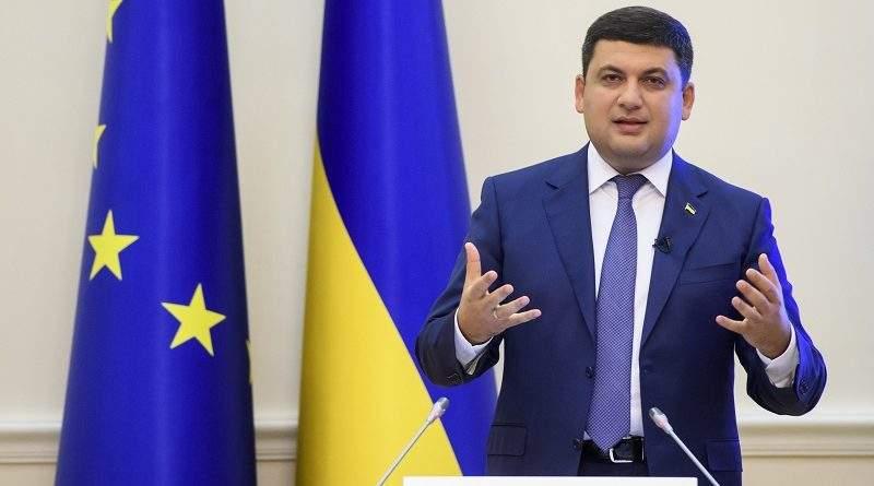 Володимир Гройсман напередодні старту нової сесії Парламенту: Це наш шанс змінити Україну