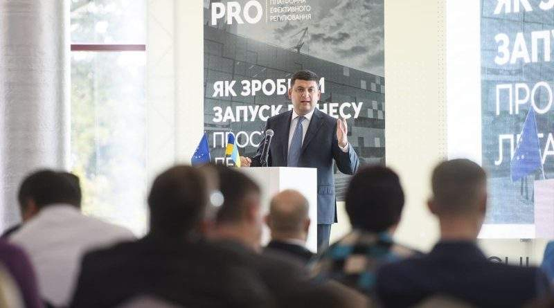 Україна має всі можливості увійти в ТОП-40 рейтингу Doing Business