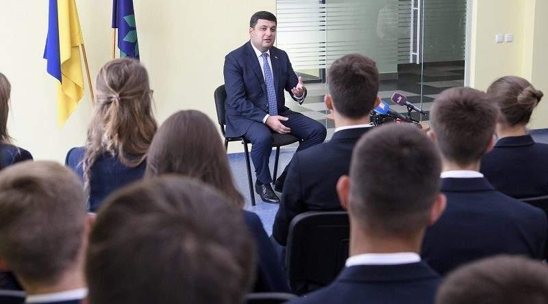 Глава Уряду поспілкувався зі старшокласниками (фото)