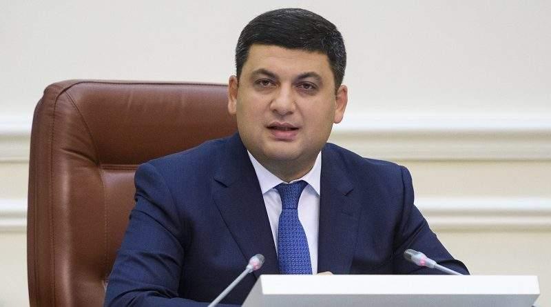 Глава Уряду про ситуацію на західному кордоні: Час боротися не за владу, а за державу