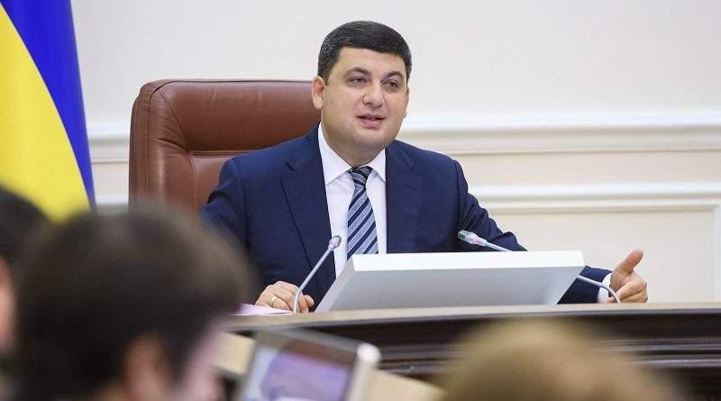 Уряд оголошує старт кадрового оновлення органів влади
