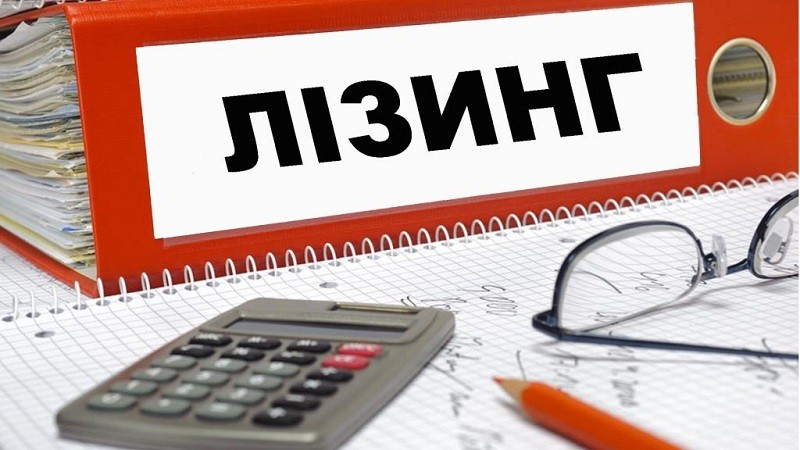 Верховній Раді рекомендовано прийняти за основу законопроект про фінансовий лізинг