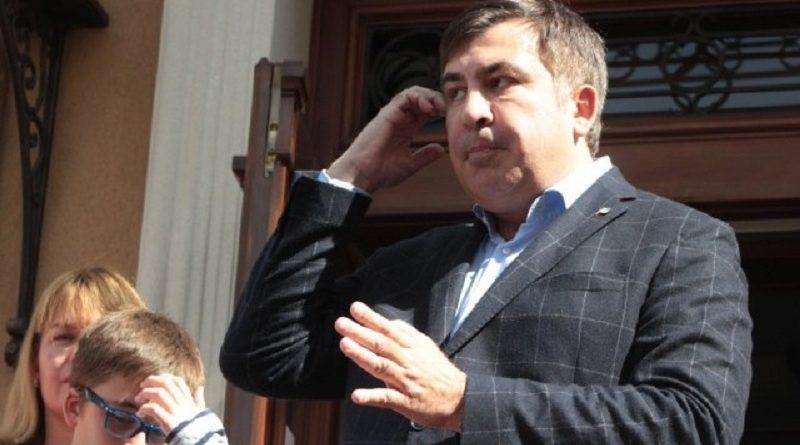Держприкордонслужба намагається повідомити Міхаїлу Саакашвілі про факт порушення ним держкордону України