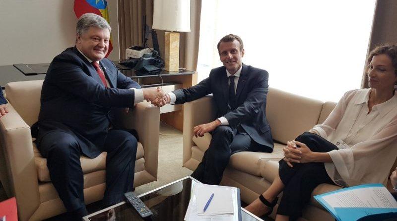 Президент України зустрівся з Президентом Франції