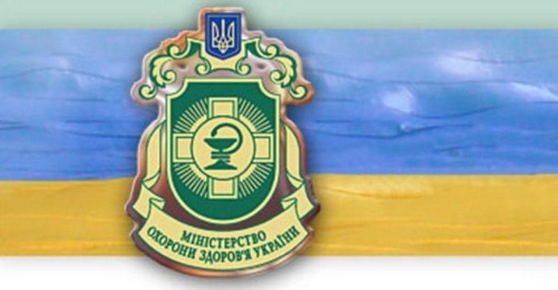 Уряд оголосив конкурс на посаду державного секретаря Міністерства охорони здоров'я України