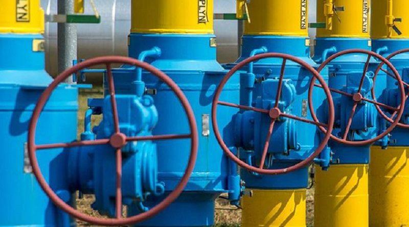 """НАК """"Нафтогаз України"""" саботує передачу газопроводів та газосховищ до ПАТ «Магістральні газопроводи України» (відео)"""