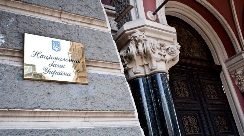 Міжнародні резерви України сягнули максимуму з початку 2014 року
