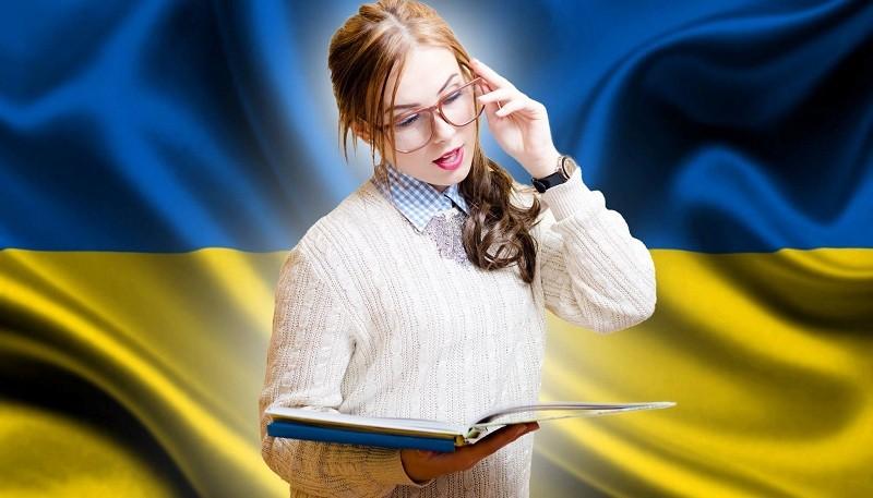 Прийнято Закон «Про освіту»