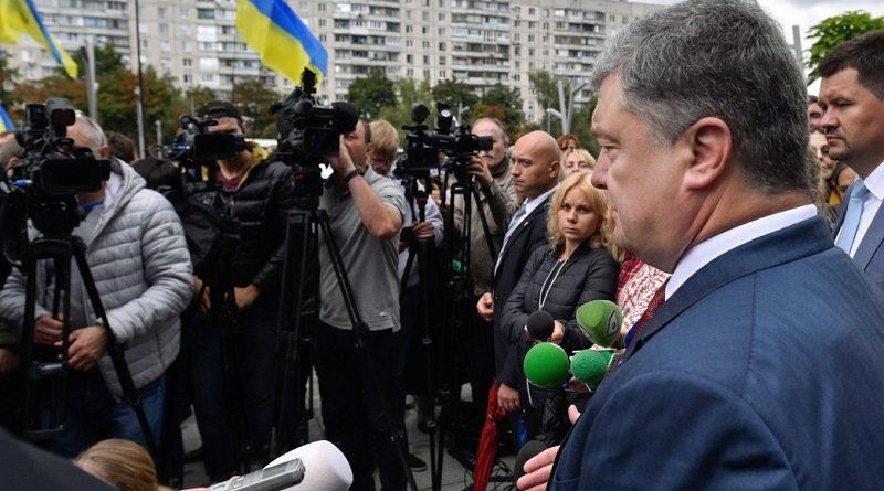Президент відкрив Харківський регіональний центр надання адміністративних послуг (фото)
