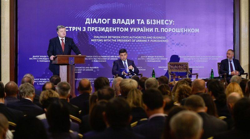Ми будемо розширювати співпрацю з Євросоюзом – Глава держави (відео)