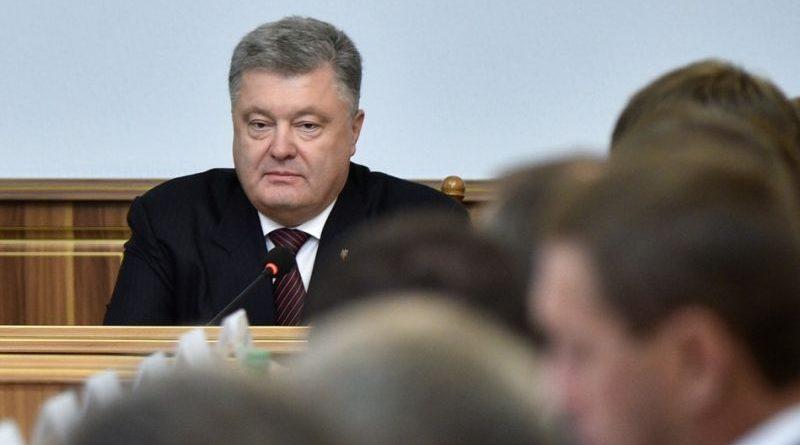 Президент провів нараду з питань удосконалення державної політики у сфері лісового господарства (фото)