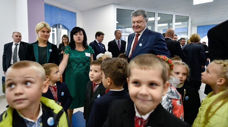 Президент взяв участь у  відкритті Пісочинської загальноосвітньої школи «Мобіль» на Харківщині (фото)