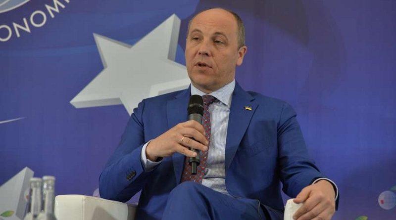 Андрій Парубій у ході робочого візиту до Польщі взяв участь у Конференції «Європа Карпат» (фото)