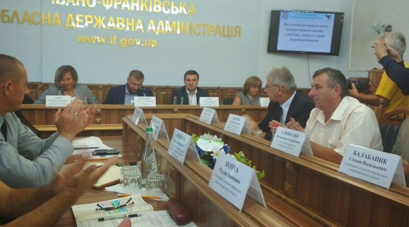 Павло Петренко провів засідання антирейдерського аграрного штабу в Івано-Франківську