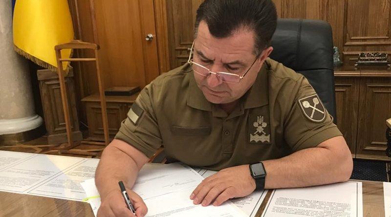Міністр оборони затвердив План фінансування будівництва гуртожитків для контрактників