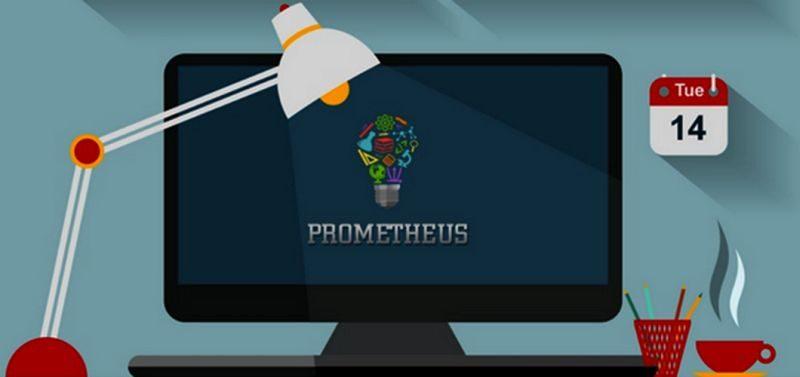 На Prometheus стартували безкоштовні курси підготовки до ЗНО