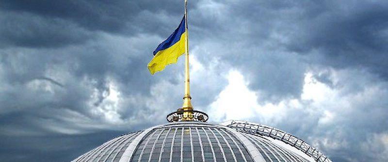 5 вересня 2017 року відбудеться відкриття 7-ї сесії Верховної Ради України VIII скликання