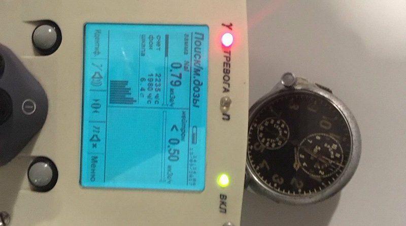 Два раритетні авіаційні годинники з радіаційним фоном виявили прикордонники у аеропортах «Бориспіль» та «Львів»