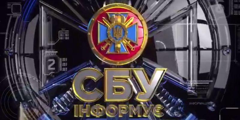 Спецслужби РФ планували провести у Брюсселі акцію з дискредитації України (фото)