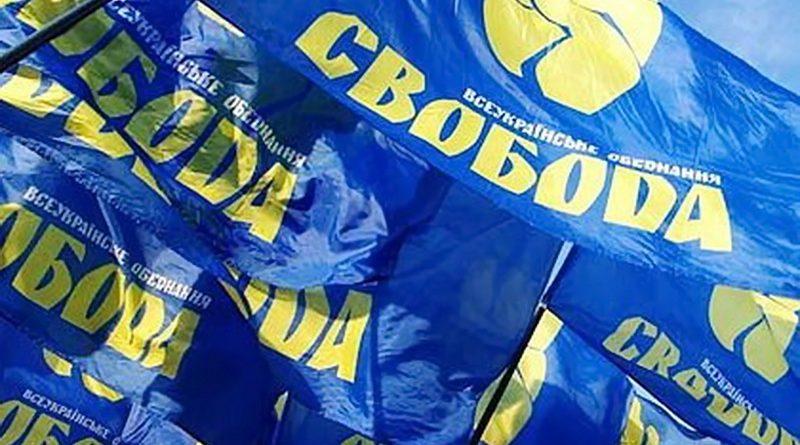 НАЗК наполягає на конфіскації у «ВО «Свобода» понад 2 300 000 гривень (фото)