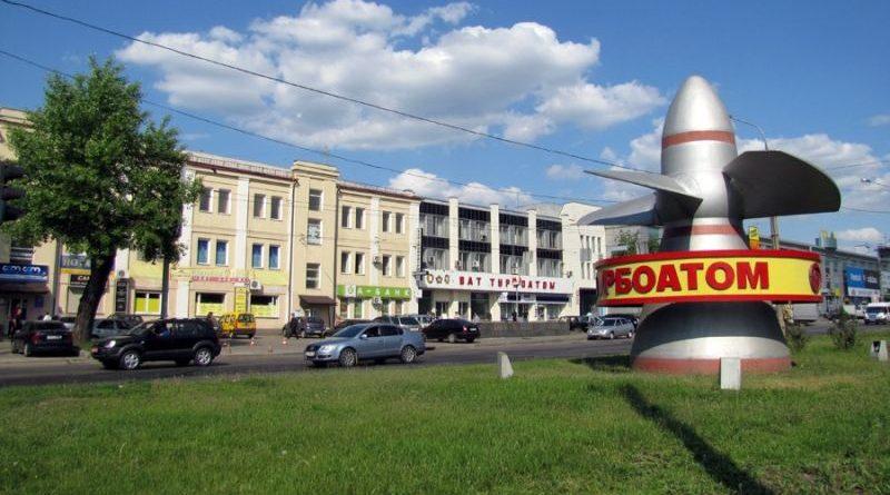 Володимир Гройсман перебуває з робочою поїздкою на Харківщині