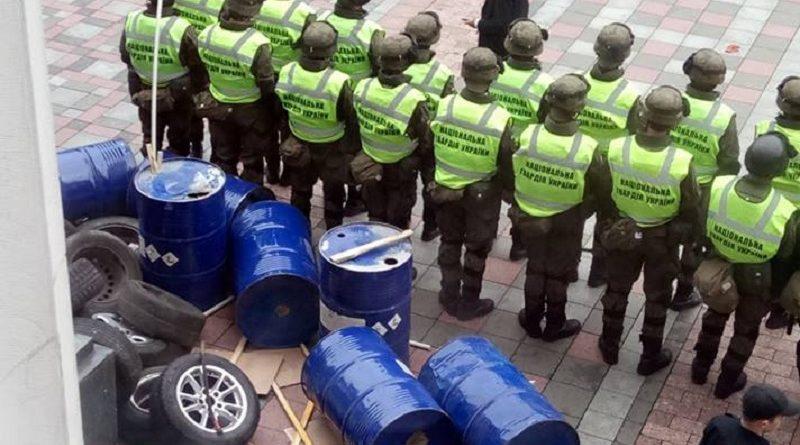 Поліція припинила протиправні дії на акції біля Верховної Ради України