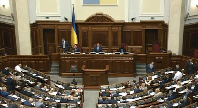 Відкрилася сьома сесія Верховної Ради України восьмого скликання (відео)