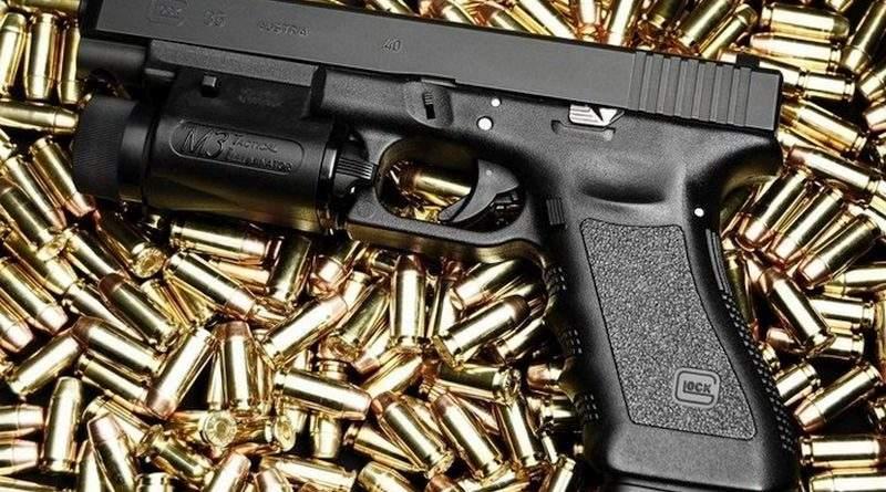Об оружии на руках у населения