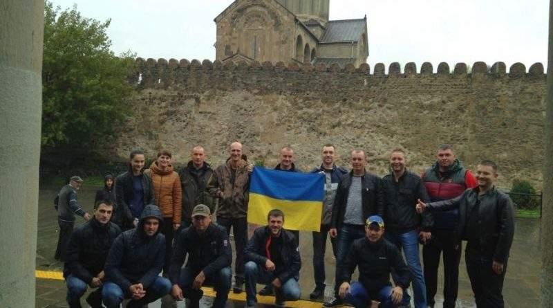Група українських військових-учасників АТО та членів їх сімей перебуває на реабілітації у Грузії (фото)