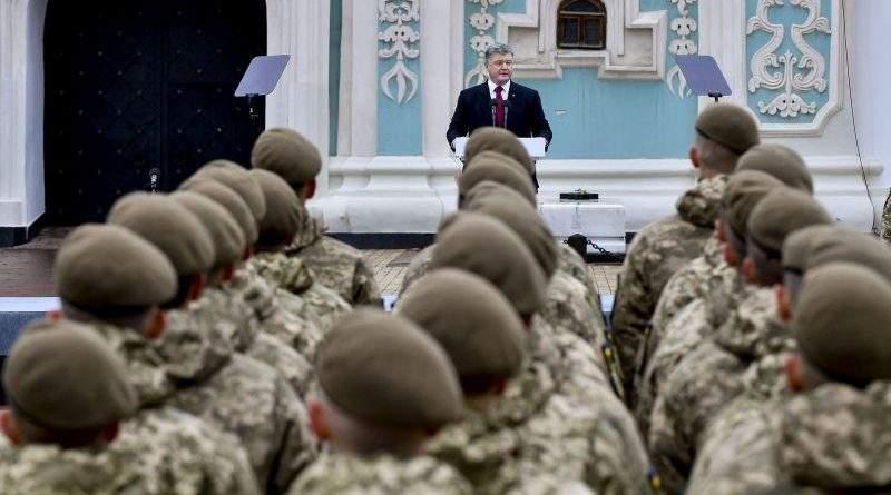 Виступ Президента під час церемонії складання клятви вихованцями військового ліцею ім. Івана Богуна (фото, відео)