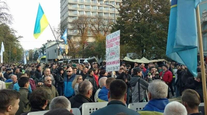 Ловушка мирного протеста