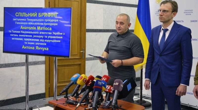 Військова прокуратура передала до АРМА частину арештованого майна членів злочинної організації Януковича-Клименка