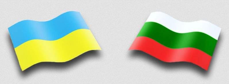 Болгарія готова допомогти в підвищенні кваліфікації вчителів болгарської мови