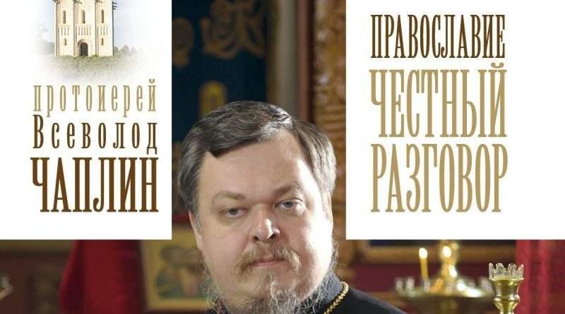 """Держкомтелерадіо не дозволив ввозити в Україну книгу ідеолога """"руського міра"""", який закликав до війни з Україною"""
