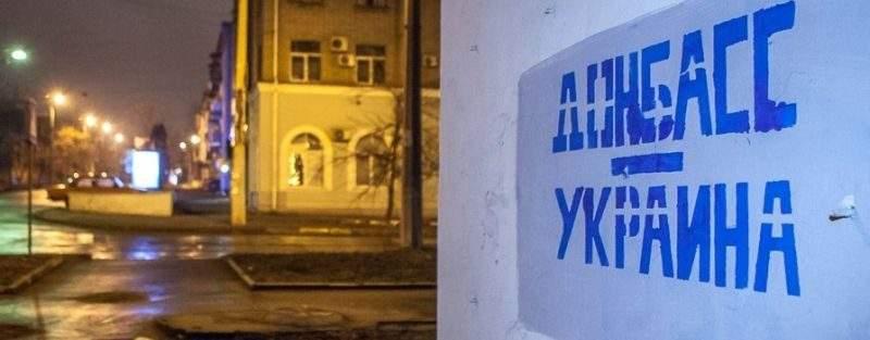 Проект закону про реінтеграцію Донбасу виклали на сайті Ради