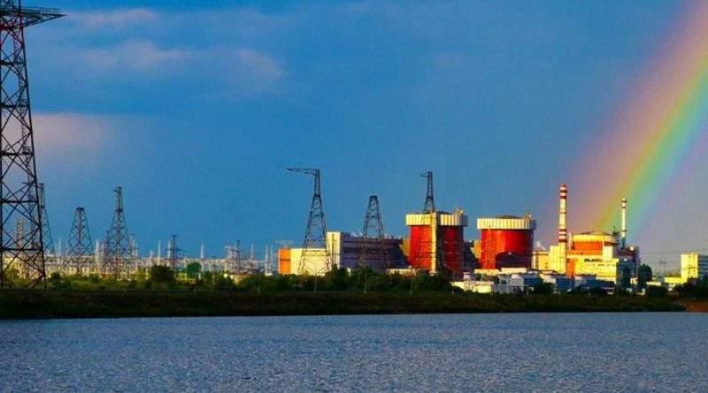 Міненерговугілля затвердило інвестиційну програму Енергоатома на 2018 рік