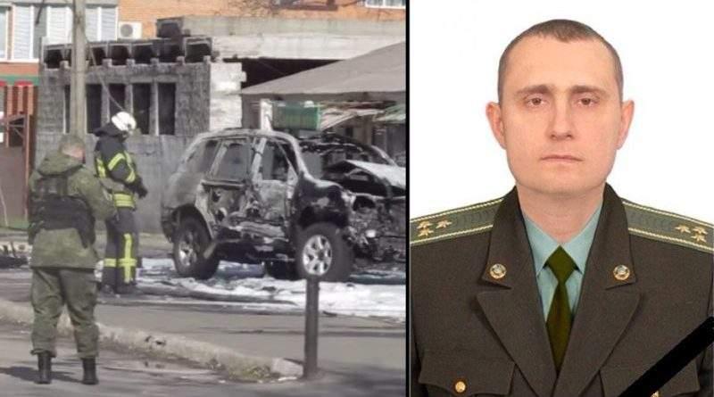 СБУ затримала особу підозрювану у підриві полковника СБУ Олександра Хараберюша (відео, брифінг)