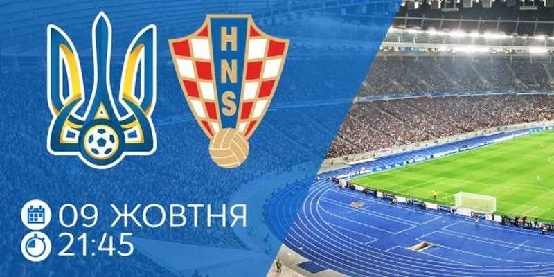 Федерація футболу України безкоштовно передала для військових ЗСУ близько 500 квитків на матч Україна-Хорватія