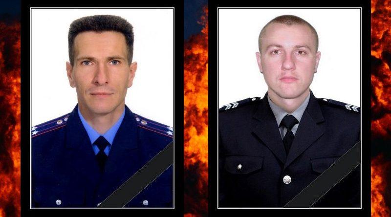 МВС висловлює співчуття родинам загиблих під час теракту в Києві