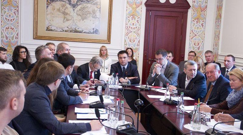 Особлива зустріч в МЗС: Київ та Крим визначили подальші кроки щодо звільнення політв'язнів (фото)