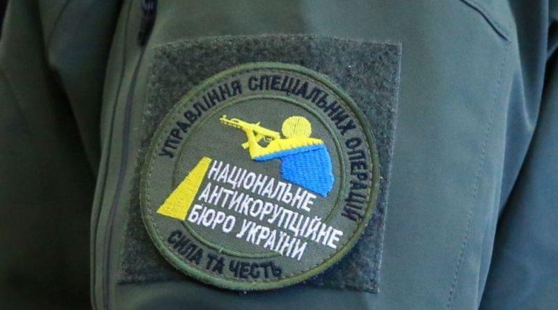 «Справа рюкзаків»: затримано екс-заступника міністра та ще двох осіб за підозрою у розтраті 14 млн грн